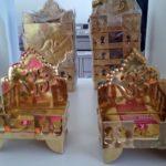 diverse Puja Samaan