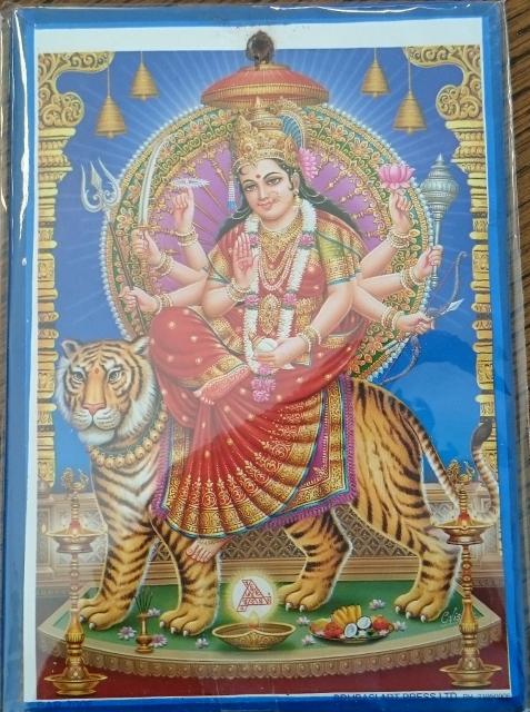 Durga Mai portret
