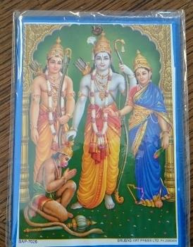 Ram Laxman en Sita