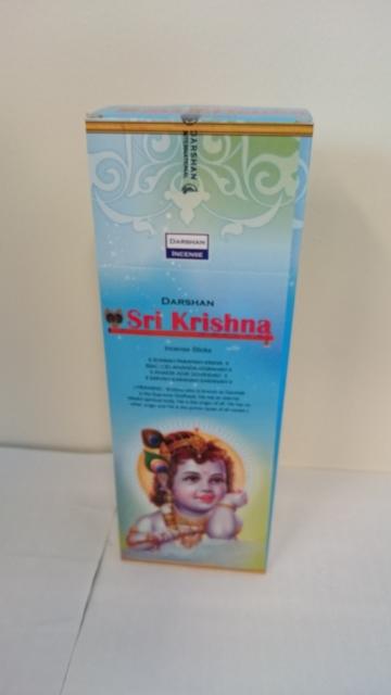 wierook Sri Krishna