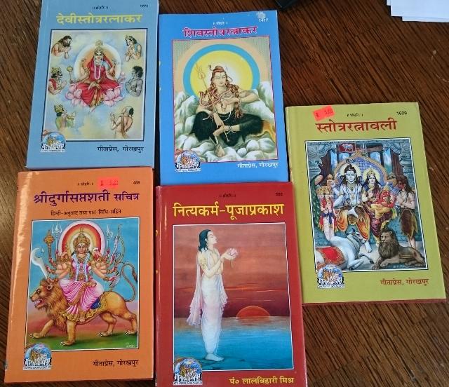 Hindi boeken